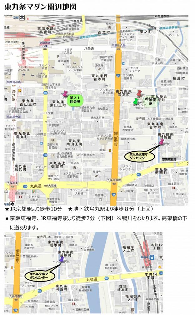 文庫マダンセンターまでの地図